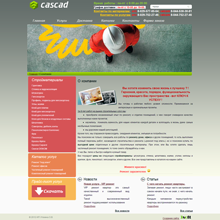 cascad.by